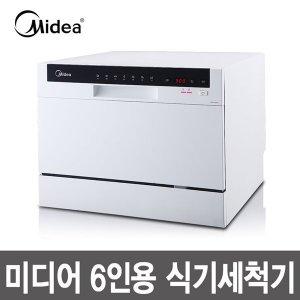 (미디어) Midea 6인용 식기세척기 MDW-601W 화이트 방문설치
