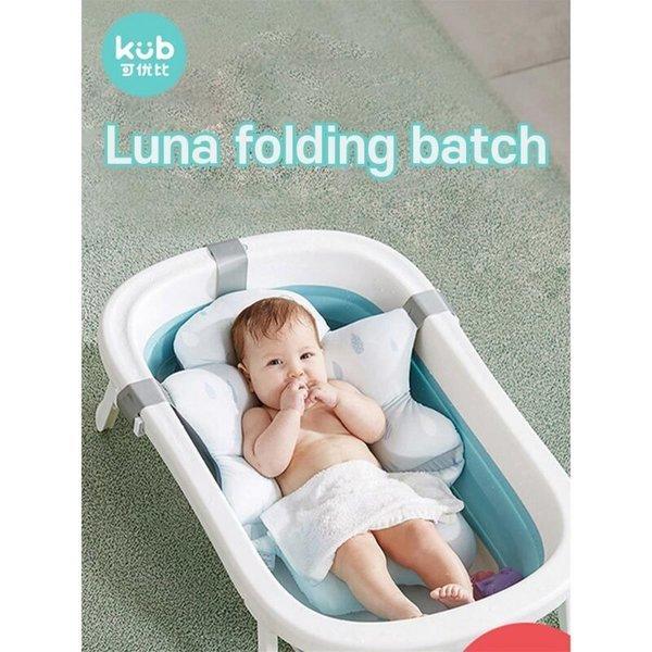 KUB Luna 폴딩욕조 접이식 아기욕조 옵션2