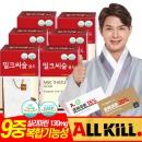 밀크씨슬골드 30정x6박스(총6개월분)+쇼핑백/28-29배송