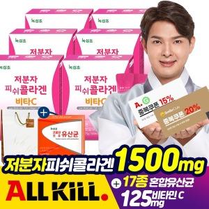 저분자피쉬콜라겐 6Box(180포)+모유유산균+쇼핑백 한정
