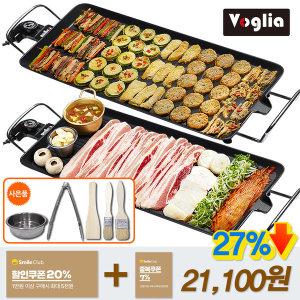 보글리아 전기그릴 와이드 고기 불판 특대형 VGW-7500