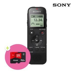 소니 보이스레코더 ICD-PX470 녹음기/음성감지/MP3_MS