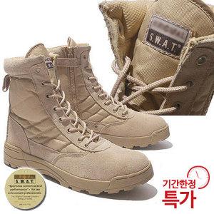 스와트 남자워커/부츠/신발/키높이/신발/방한화