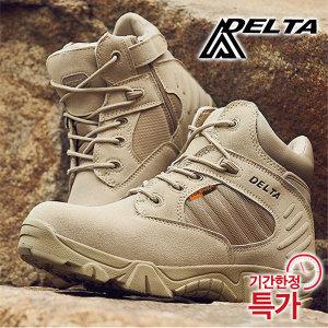 DELTA 델타L 남자워커/부츠/신발/키높이/신발/방한화