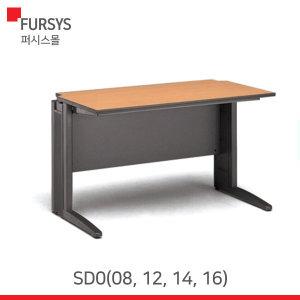 (SD008_SD012_SD014_SD016) 퍼시스 책상/퍼즐 책상