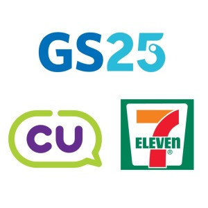 GS25/CU/세븐일레븐 편의점 상품권 (문자발송)