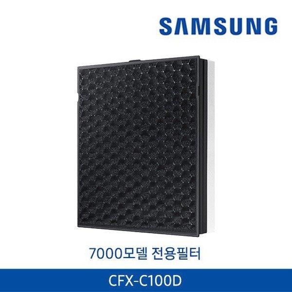E 삼성 공기청정기 7000모델 정품필터 CFX-C100D