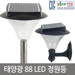 태양광 88 LED 정원등 잔디등 조명등 센서등 데크등