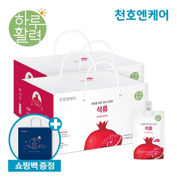 하루활력 석류즙 30팩 1+1(2박스/총60팩)+쇼핑백증정