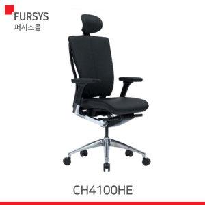 (CHN4100HE) 퍼시스 의자/리플라이 의자/중역용의자
