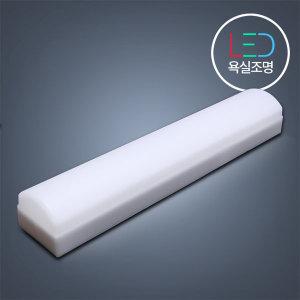 LED 터널등 방습등 /LED 20W 이코노미 방습 터널등