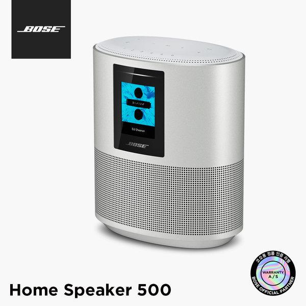 BOSE 정품 Home Speaker 500 실버 블루투스 스피커