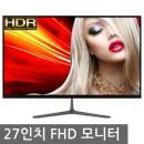 27인치 모니터 게이밍 LED 컴퓨터 모니터 75HZ HDR