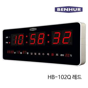 디지털벽시계 HB-102Q 레드 LED/전자시계/벽시계