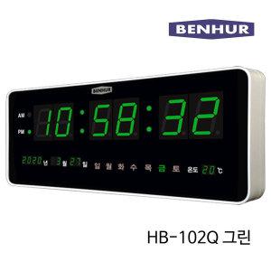 디지털벽시계 HB-102Q 그린 LED/전자시계/벽시계