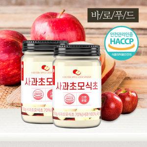 바로푸드 사과초모식초분말 애플사이다비니거 150g 2통