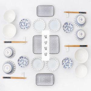 일상일삼 패턴 식기세트 28P(4인)/ 그릇세트 접시