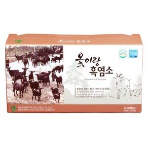 신문광고 옻이랑 참옻 토종흑염소 진액 2박스80mlx60포