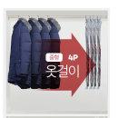 초강력 옷걸이 의류압축팩 숏패딩 중형 4P