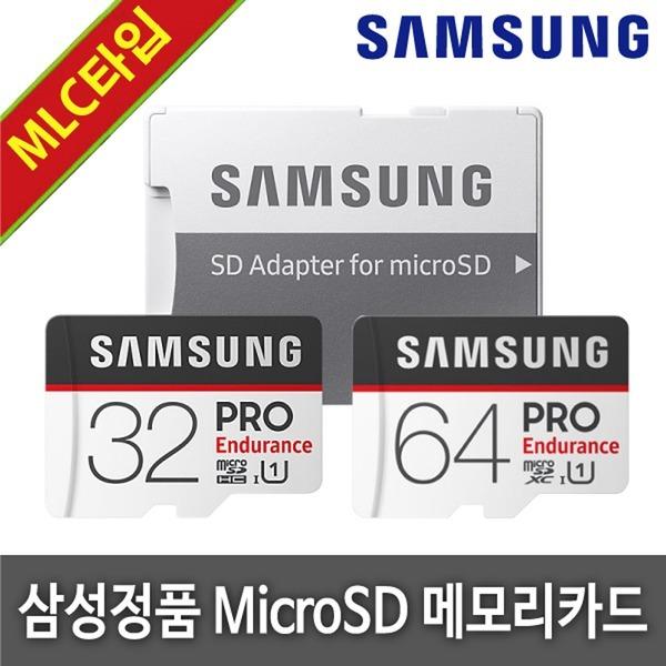 파인뷰 X7 블랙박스용 MLC타입 32G 64G 메모리SD카드