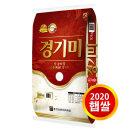 경기미 10kg /2020년 햅쌀/쌀10kg/찰진밥맛