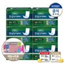 안심 일자형 패드 30매X6팩/성인용기저귀