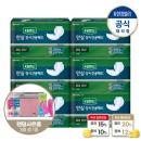 안심 장시간용패드 30매X6/성인용기저귀