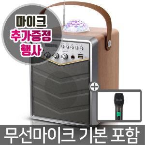 NEXT-BT30AMP 블루투스 노래방 스피커 마이크 미러볼