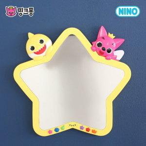니노 유아안전거울 아이선물 핑크퐁 멜로디 거울