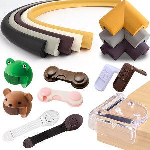 아기 모서리보호대 유아안전용품 잠금장치 코너 가드