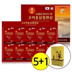 명절선물 금산고려인삼 명품고려 홍삼절편 10갑(5+1)