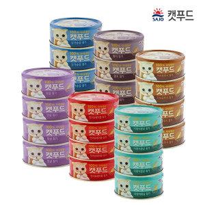 도그씨  사조 캣푸드 로하이 90g x24개 6종 국내산 고양이캔