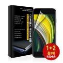 아이폰 SE2 하이브리드 곡면밀착 풀커버 액정보호필름