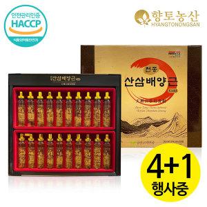 금산고려인삼 천종 산삼 배양근 골드 선물세트 20P4+1