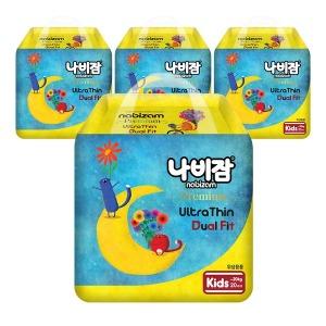 울트라씬듀얼핏 팬티 키즈형 4팩
