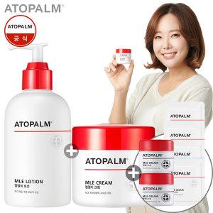 아토팜 대용량세트(크림+로션) (크2파4) 추가할인
