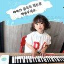 실리콘재질 49버튼 어린이 주니어피아노 일반형