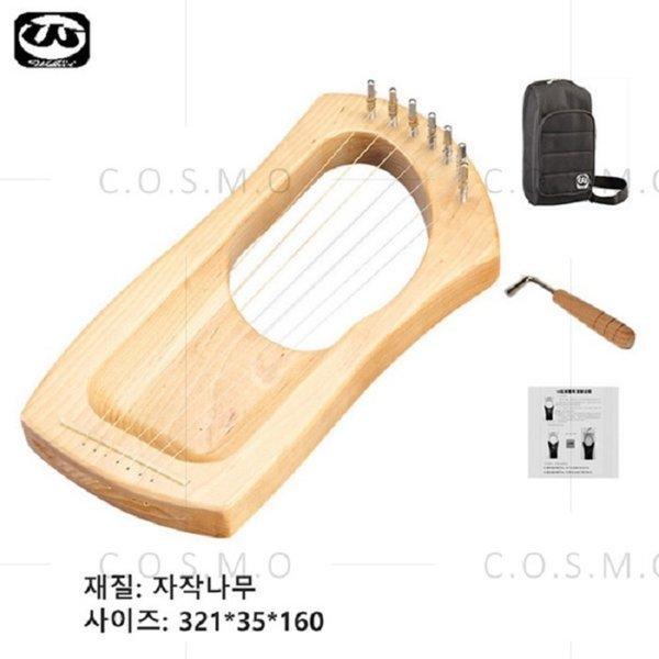 오디오 연결가능한 모던 클래식 16음 단칸 하프 C