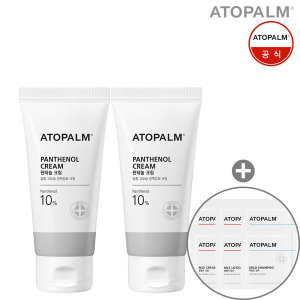 아토팜 판테놀 크림x2개 (+샘플킷6매)