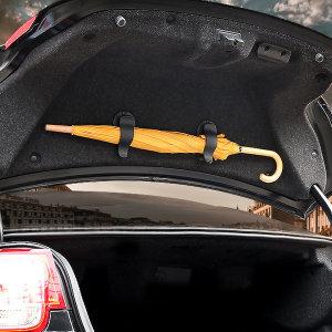 트렁크 우산걸이 다용도 자동차 우산걸이 차량용