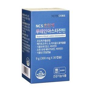 초임계 루테인아스타잔틴 1박스 (1개월분)