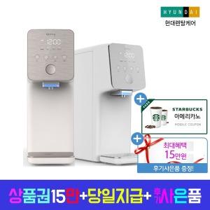 현대렌탈케어/큐밍/더슬림플러스/상품권15만증정