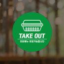 테이크아웃 음식점 매장 카페 포장 포맥스 샘플 06