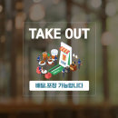 테이크아웃 음식점 매장 카페 포장 투명스티커 샘플 03
