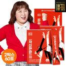 홍건강 김민경홍삼 자신만만 홍삼스틱 60포+쇼핑백증정