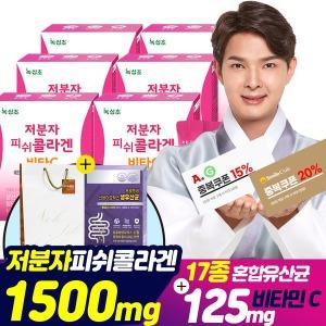 저분자피쉬콜라겐 6Box(180포)+FOS 4000 유산균+쇼핑백