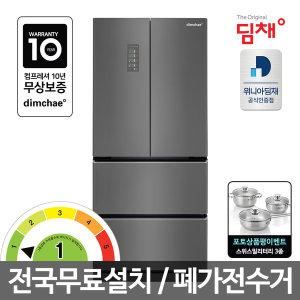 딤채 1등급 김치냉장고스탠드형 EDQ47DFRZK 457L상품평