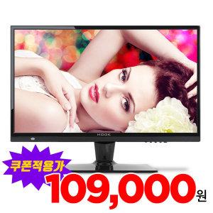 소형TV 20인치 티비 텔레비전 LED TV 모니터 HDTV Q