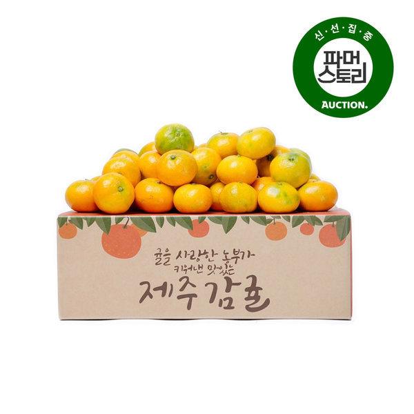 서귀포 감귤 조생 4.5kg(실중량) 프리미엄과 S