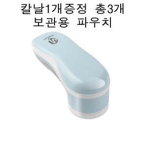 세탁소용 보풀 보플제거기 메이드조이 MX-314